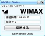WMX2-U.jpg