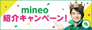banner_syokai.png